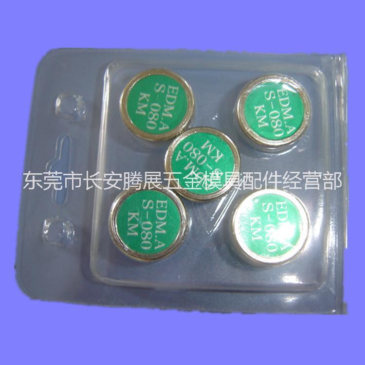 批发线切割慢走丝配件耗材 强力磁铁20*8MM 品质保证 圆型磁铁
