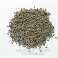PEEK浅咖啡色原料 优质厂家供应PEEK浅咖啡色原料