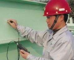 工程安全检测 工程检测价格 工程检测