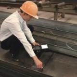 检测生产商 检测商铺 检测价格 检测公司