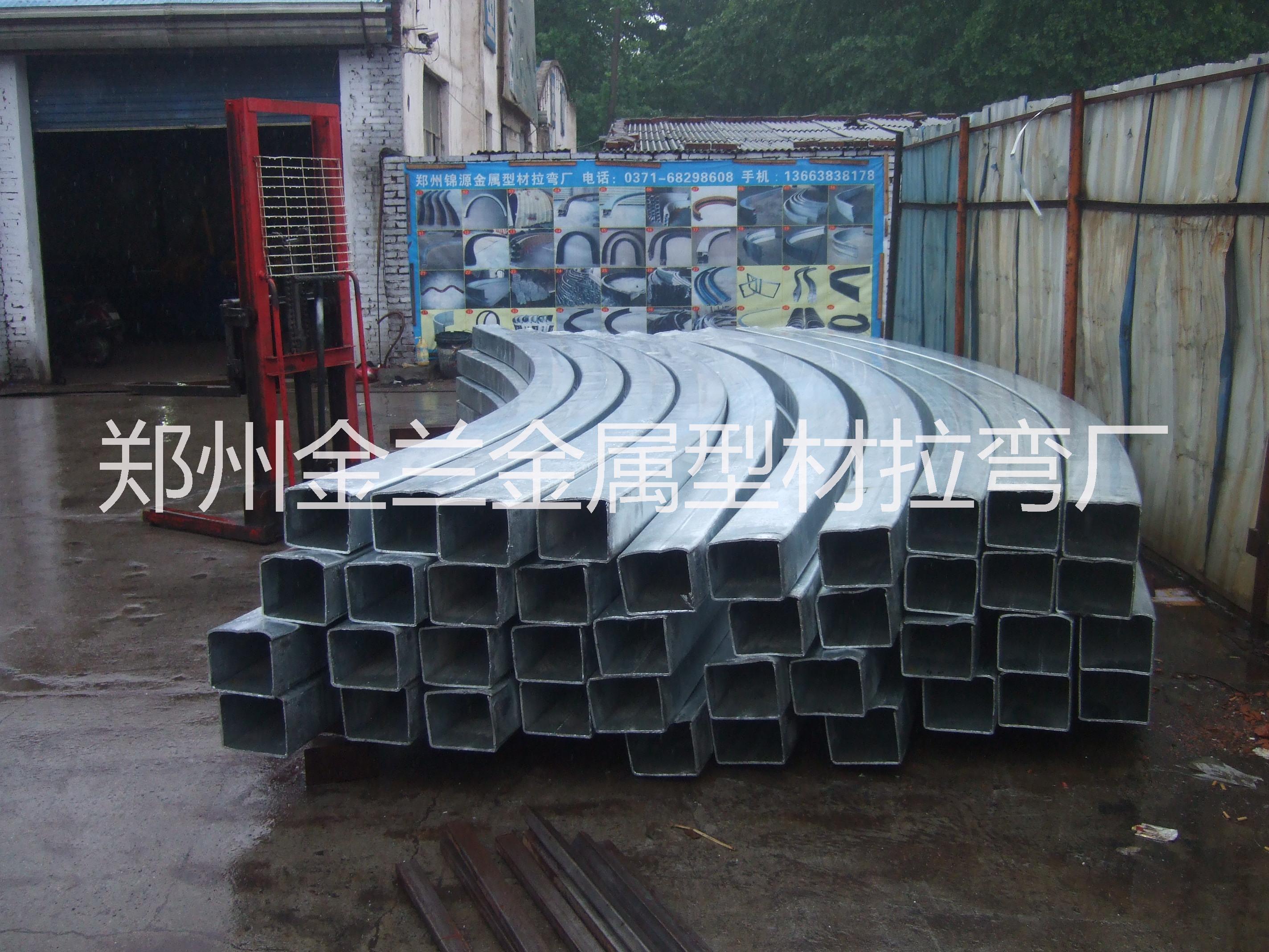 河南郑州铝型材|型材拉弯|加工厂家|工厂|报价|价格|哪家好|找郑州锦兰建材有限公司 河南型材拉弯