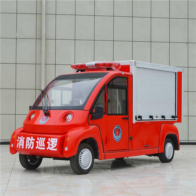 微型消防车小区园区消防车 小型消防车 校园消防车