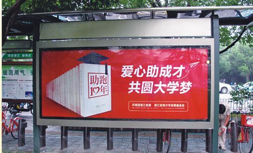 大型广告制作安装,广西大型广告制作安装,玉林大型广告制作安装,北流大型广告制作安装