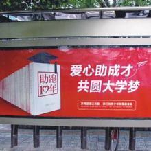 大型广告制作安装,广西大型广告制作安装,玉林大型广告制作安装,北流大型广告制作安装图片