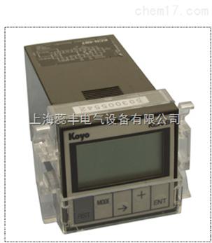 KCN-6SR KCN-6SR-C 日本KOYO光洋计数器