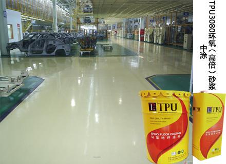 广州TPU3080环氧(高倍)砂浆中