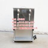不锈钢果酒灌装机 自酿白酒灌装机