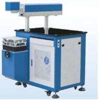 DP半导体激光打标机-DP半导体激光打标机厂家-DP半导体激光打标机价格
