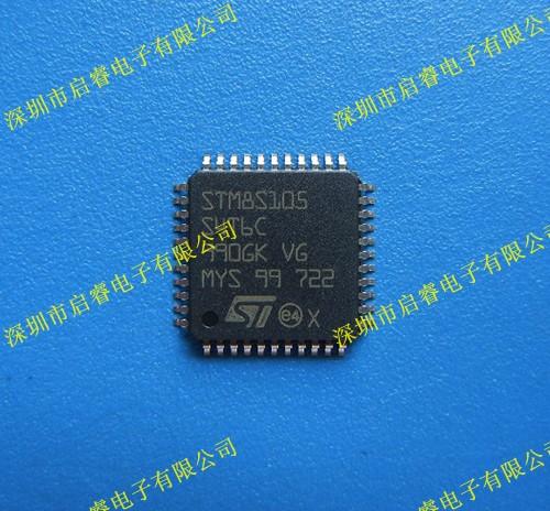 全新进口STM8S105S4T6C 8位微控制器 16K闪存