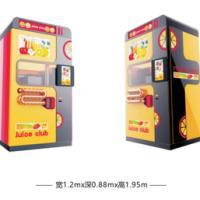 全自动VB1鲜榨橙汁机 全自动鲜榨橙汁机 鲜榨橙汁机价格 橙汁机
