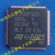 单片机 IC 芯片 STM32F103VBT6 微处理器