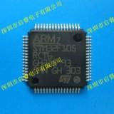 STM32F105RCT6 原装 MCU 电子元器件IC芯片