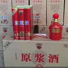 商务白酒   私家定制 家之蓝酒 年份原浆  安徽白酒厂家  贴牌加工厂家