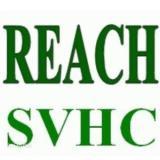 SGS纺织服装鞋包材料REACH/SVHC197项测试