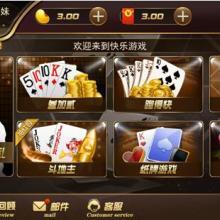 深圳火妹科技游戏APP开发潮流元素打头阵图片
