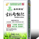 蔬菜瓜果有机肥料,贵州蔬菜瓜果有机肥料,贵州蔬菜瓜果有机肥料,丰田宝蔬菜瓜果有机肥料