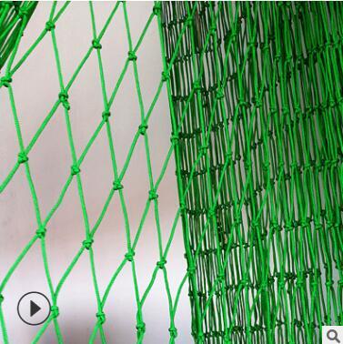 尼龙网/安全网直销 安全网批发商/安全网价格/厂家/报价 海跃化纤绳网欢迎广大用户来电咨询