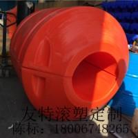 滚塑加工定制拦污浮桶浮球浮标