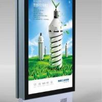 户外街道广告滚动灯箱 社区超薄立式灯箱 太阳能亮化广告牌定做 户外超薄灯箱