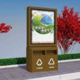 太阳能广告垃圾箱批发 太阳能广告垃圾箱厂商 太阳能广告垃圾箱批发商