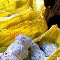 火车篷布网厂家价格  铁路篷布网-海跃化纤绳欢迎广大用户来电咨询
