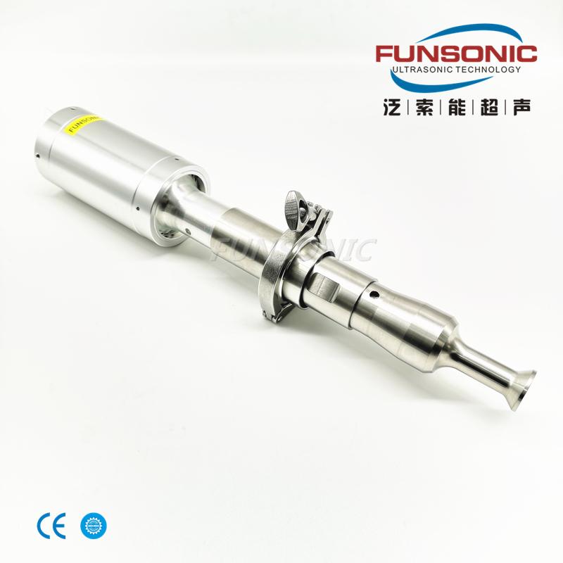 超声波液体处理设备/超声波振动棒 超声波液体处理 快卡型变幅杆 快卡法兰 快速安装