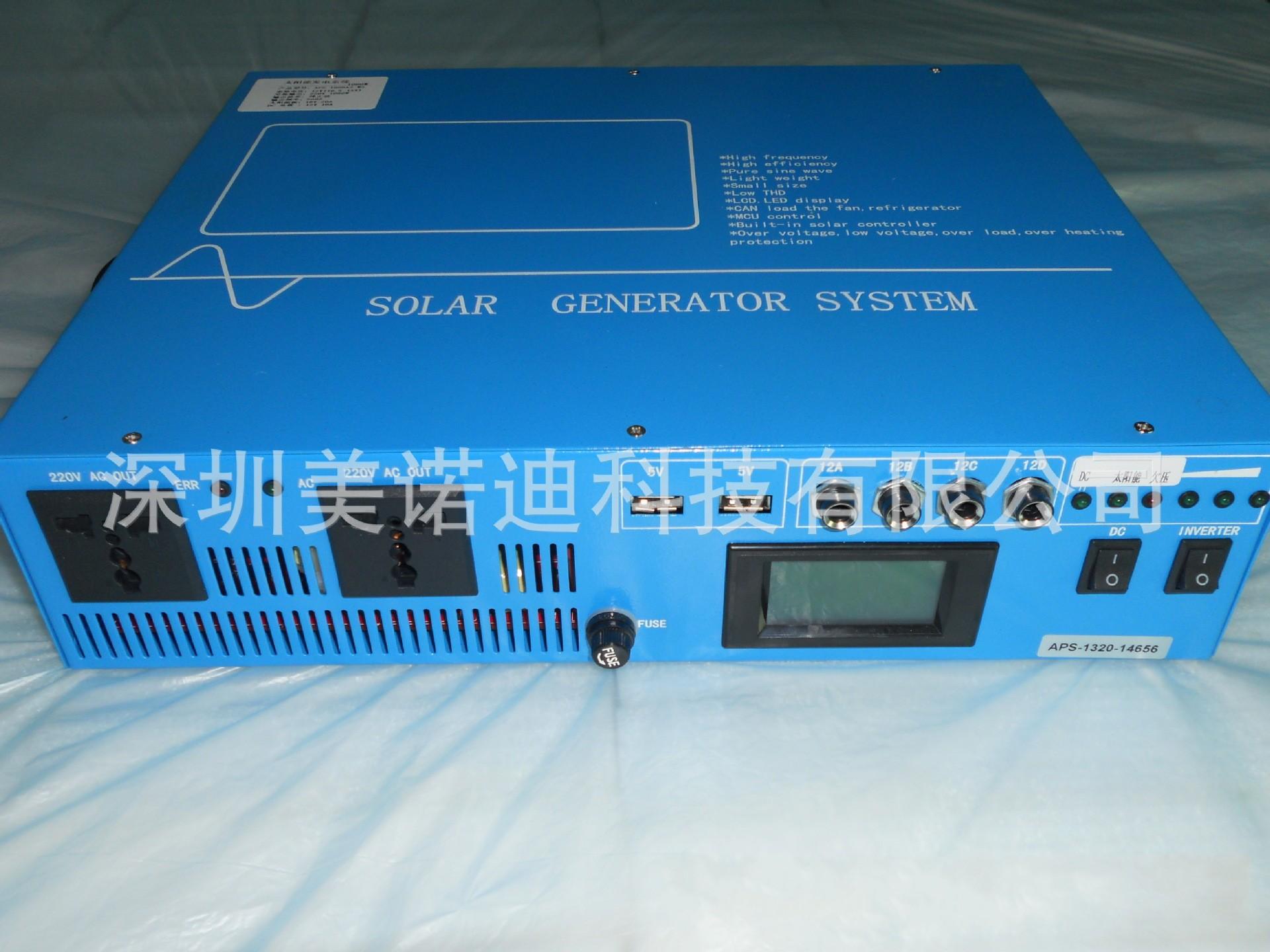 深圳美诺迪优质逆变器  太阳能逆变控制器一体机12V-220v1000W