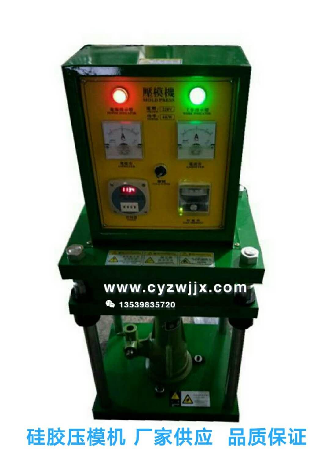 低熔点易熔合金配件加工机械 东莞低熔点易熔合金配件加工机械厂家直销报价  低熔点易熔合金配件加工机械供应商