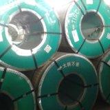 不锈钢卷板  不锈钢卷板厂家 不锈钢卷板供应商 不锈钢卷板生产家 不锈钢卷板生产商