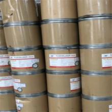 湖北塑料王回收什么价,铁氟龙回收
