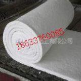 万瑞销售硅酸铝甩丝板→绝热用硅酸铝针刺毯哪有卖 硅酸铝针刺毡