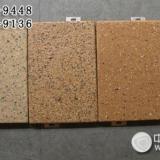 仿石材铝单板生产厂家,郑州仿石材铝单板生产厂家,周口仿石材铝单板生产厂家