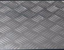 花纹(防滑)铝单板,花纹(防滑)铝单板生产厂家,河南花纹(防滑)铝单板价格批发