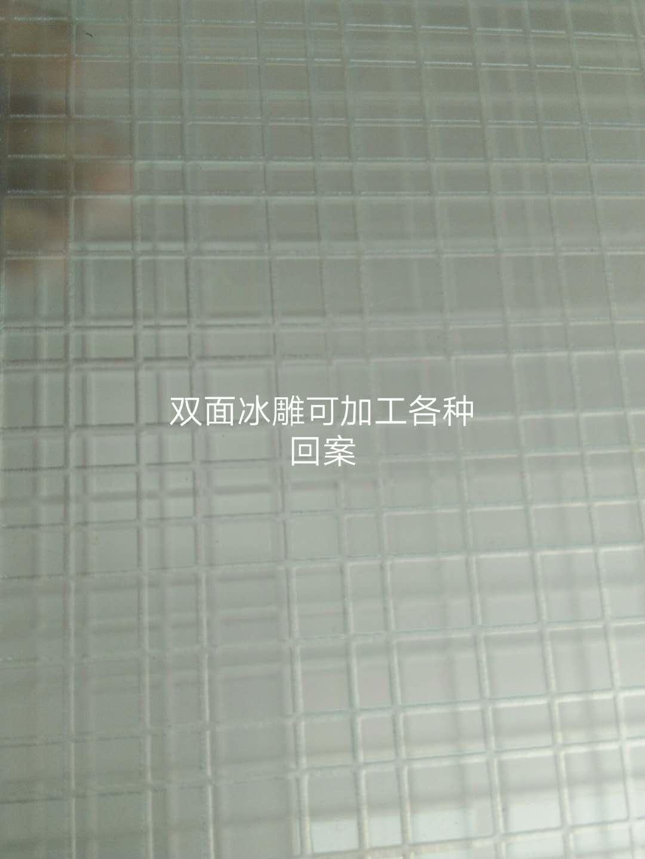 西安新型工艺玻璃加工厂电话,工艺电话,报价 新型工艺玻璃加工厂家 新型工艺玻璃加工厂家  新型工艺玻璃加工厂家 美晶工程