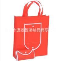 折叠式无纺布袋子定做可印logo环保袋定制手提袋广告袋订做