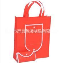 折叠式无纺布袋子定做可印logo环保袋定制手提袋广告袋订做批发