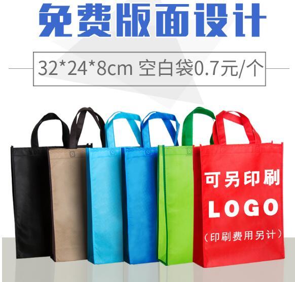 热压一体手提袋 平口袋 包边车缝覆膜彩印折叠袋 厂家环保无纺布手提袋印刷LOGO 广告袋子