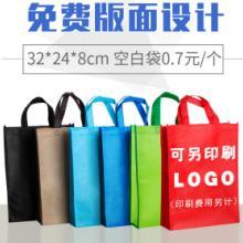 热压一体手提袋 平口袋 包边车缝覆膜彩印折叠袋 厂家环保无纺布手提袋印刷LOGO 广告袋子图片