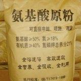 湖州高含量氨基酸原粉供应商