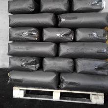 超级电容器专用SP导电剂炭黑图片