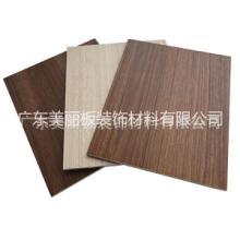 美丽复合板厂家-厂家批发报价价格 广东美丽复合板厂家