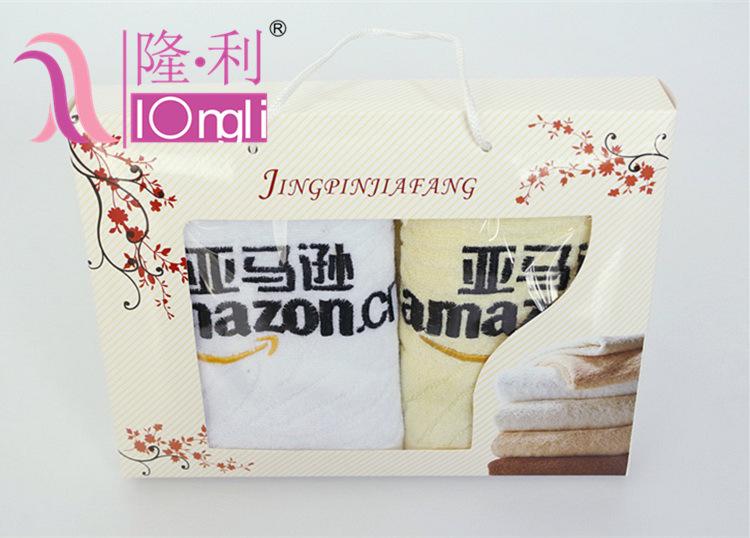 隆利厂家直销批发 两条装定制LOGO礼品 美容竹纤维礼盒毛巾