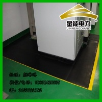 河北金能电力高压绝缘橡胶板 绝缘橡胶垫高压配电室专用