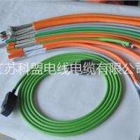 江苏科盟 编码器专用电缆 双绞屏蔽电缆  生产厂家