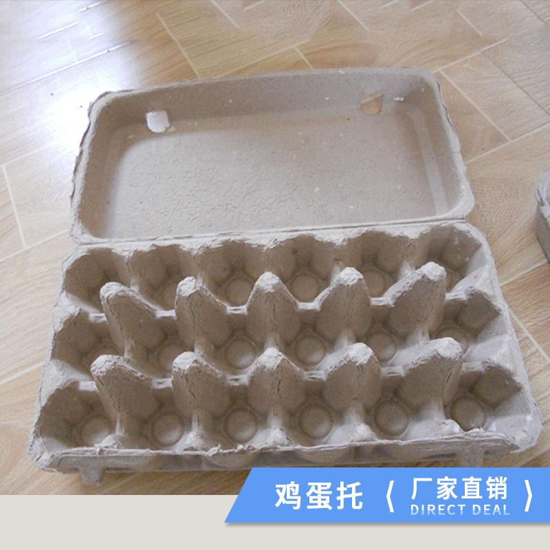 唐山鸡蛋托厂/ 唐山鸡蛋生产厂家/图片包装手工