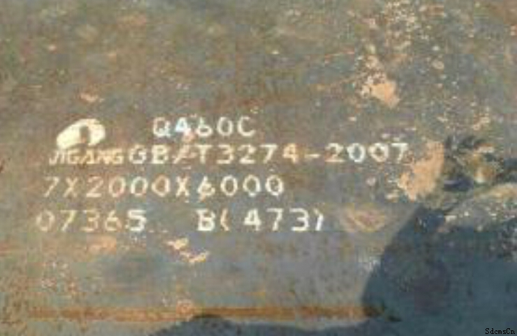 Q345R锅炉容器板 洛阳容器钢板现货销售 洛阳Q345R容器钢板