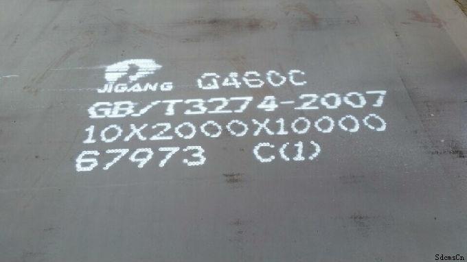 优质钢板报价 济钢Q460钢板供应 济钢Q460钢板厂家