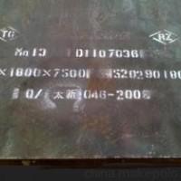 高锰钢板生产厂家 高锰钢板价格 部分耐磨板仓库