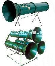 矿用水射流除尘器水射流除尘器