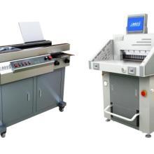 上海香宝新款XB-AT551-08液压数控程控一体裁纸机 上海香宝新款液压切纸机图片